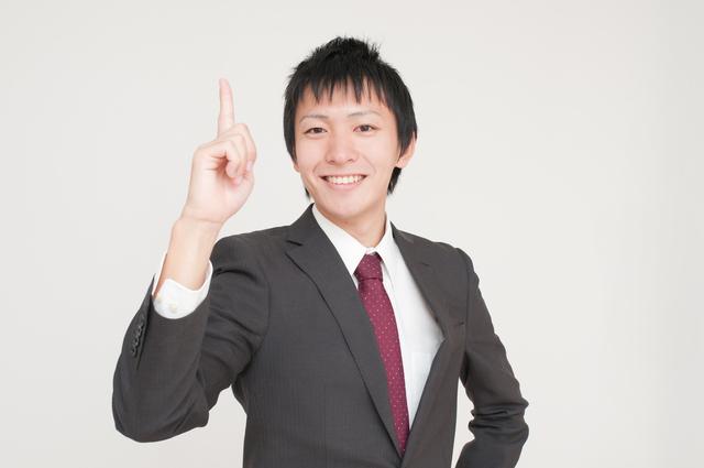 担任を味方につけるステップ1:教師の『本能』をくすぐれ!